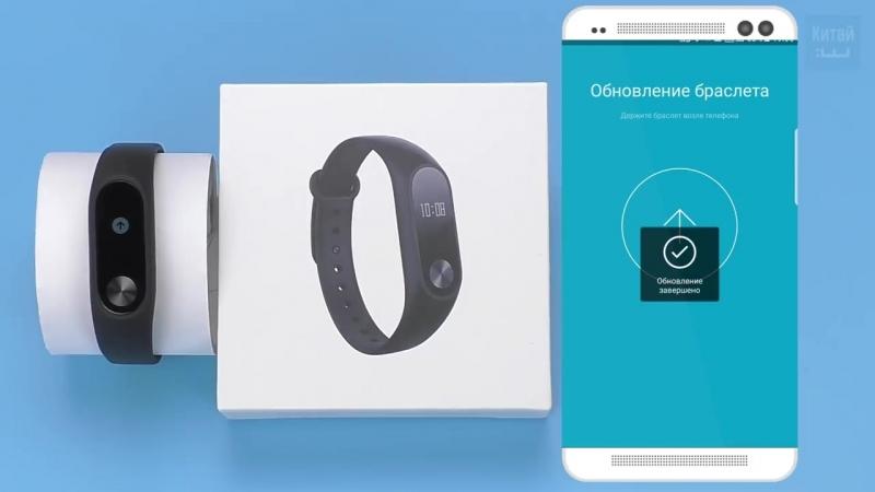 Xiaomi Mi Band 2 обзор