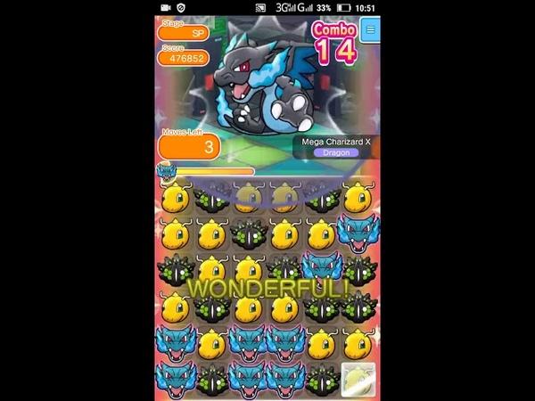 Pokemon Shuffle - Mega Charizard X Competition (17/07/2018)