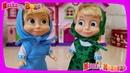 Наборы с куклами Маша и Медведь Обзор игрушек и Яйца с сюрпризами