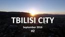 Tbilisi in September