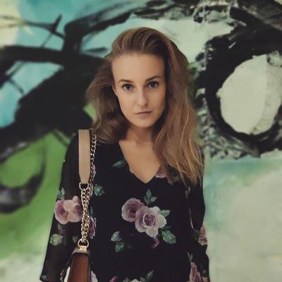 Ксения Филюшова