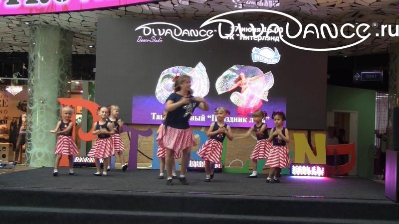 Мамочка детская современная хореография - студия танца Divadance