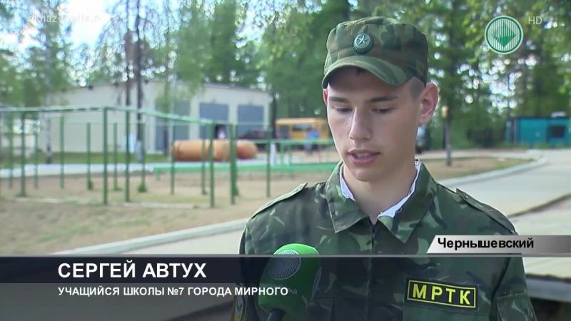 Вторая смена военно полевых сборов проходит на базе кадетской школы в Чернышевском