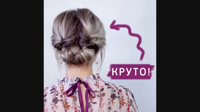 Топ-2 прически для волос средней длины