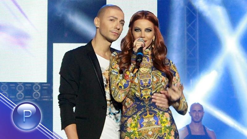 EMILIA LAZAR - DAME TU AMOR Емилия и Лазар - Dame tu Amor, live 2013