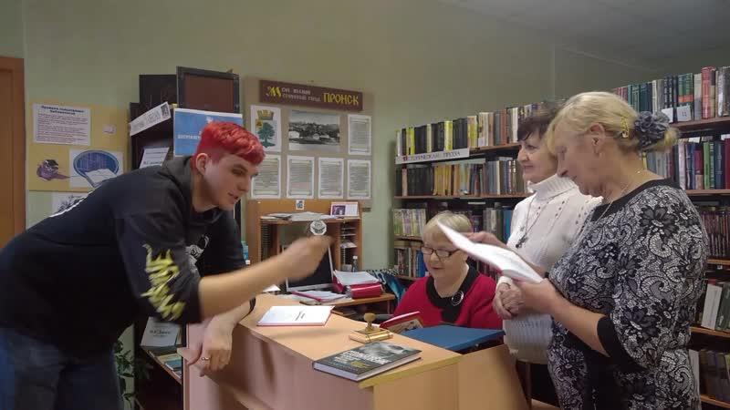 Книги в центральной библиотеке Пронска