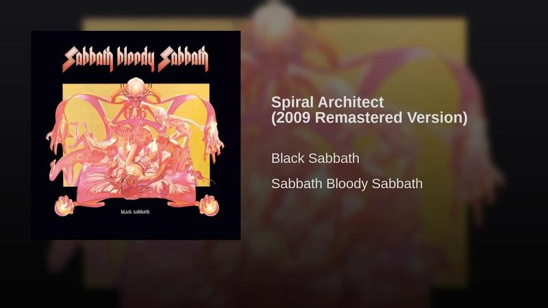 Spiral Architect (2009 Remastered Version)