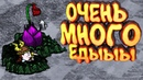 Don't Starve Together Баги, Приколы, Фейлы (Project KO)
