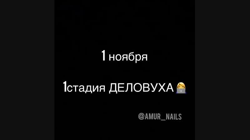 VID_39360804_161607_929.mp4