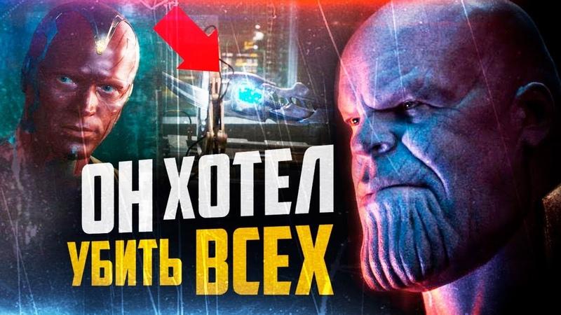 Почему Танос пожалел о щелчке бесконечности Теория Мстители 4 Финал Марвел