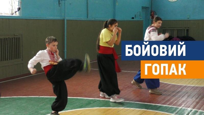 В ірпінській школі №1 вчать дітей українським традиціям серед яких і бойовий гопак