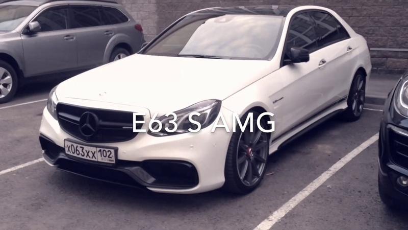 Mercedes-Benz E63 S AMG (Probe)