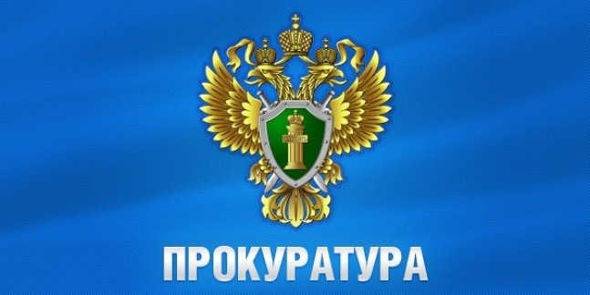 В Волжске межрайонная прокуратура проверяет документацию администрации на соответствие федеральным законам.