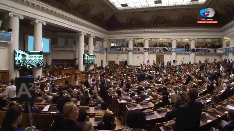Открытие II Евразийского Женского форума