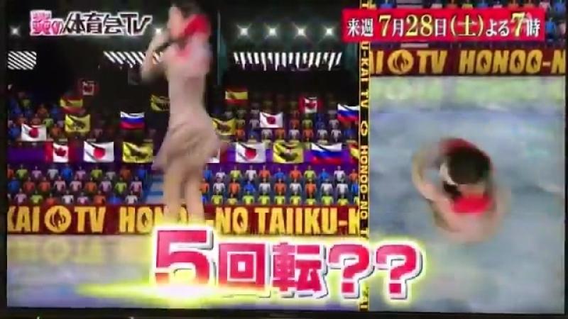 Анонс шоу на японском ТВ с участием Евгении Медведевой