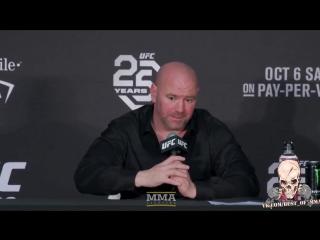 ВОЗМОЖНО МЫ ЛИШИМ ХАБИБА ПОЯСА _ ДАНА УАЙТ О БОЕ ХАБИБ КОНОР И ДРАКЕ НА UFC 229