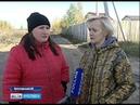 Под Ярославлем собственник земли хочет перекрыть дорогу школьному автобусу