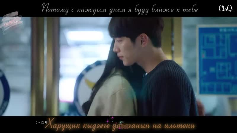 [КАРАОКЕ рус.саб.] Im Han Byul (임한별) - Hee jae (희재) OST Part 5 - The Third Charm (제3의 매력)