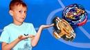 Подписчики РЕШАЮТ какой Бейблэйд взять на Турнир - Карающий Джокер или Геркулес ?! / видео для детей
