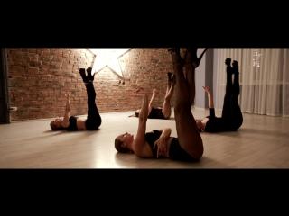 Strip - dance хореограф Екатерина Дерябина