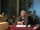 Встреча на вершине (7) Игры разума с Татьяной Черниговской. Чувство несправедливости