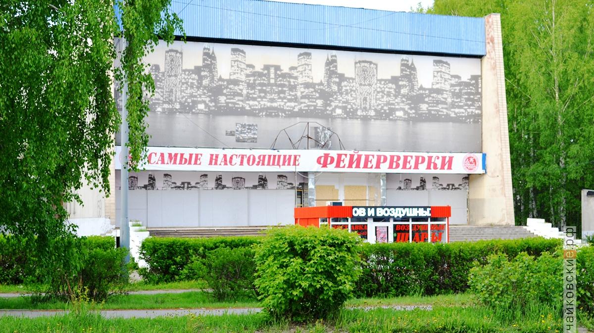 Горизонт, чайковский район, 2019 год