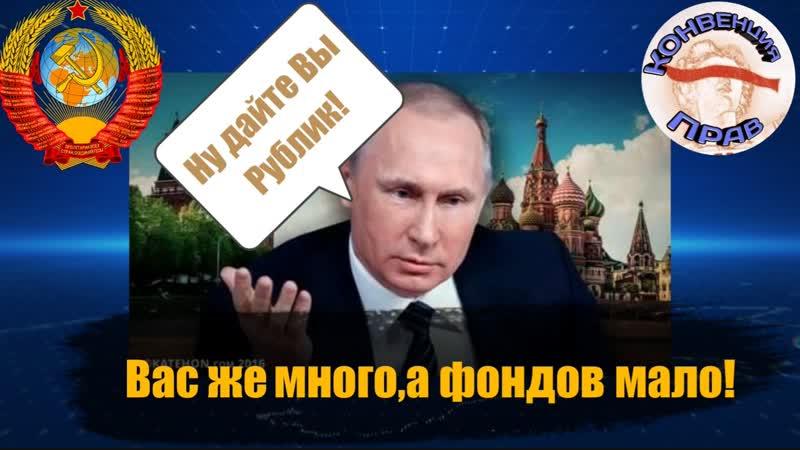 Ну дайте Рублик! МНОГОХОДОВОЧКА