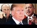 Endzeit-News Aktuell [10] ➤ Trump vs Erdogan | Der Westen schlägt zurück
