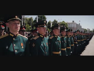 Выпуск 2018 ВУНЦ ВВС ВВА имени профессора Н. Е. Жуковского и Ю. А. Гагарина