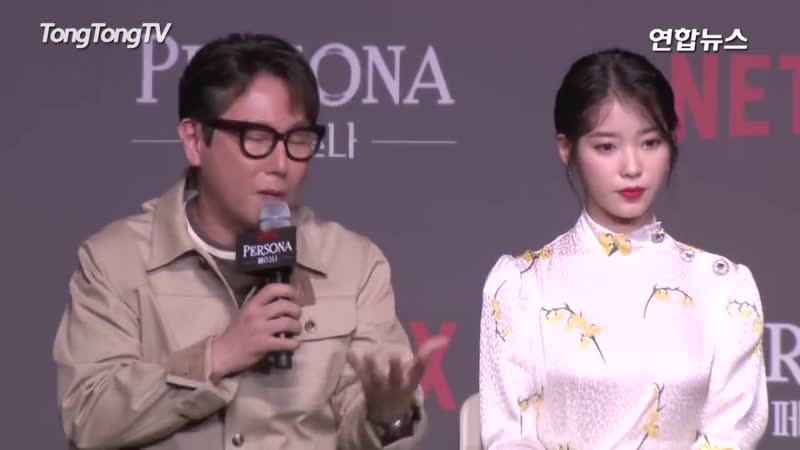 [EVENT] 190327 @ IU at Persona Press Conference (Full Video Fancam)