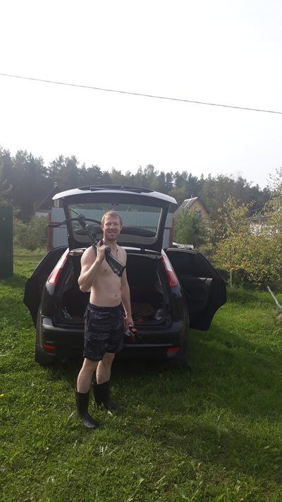 Серёга Шерчинский