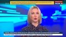 Новости на Россия 24 • Лавров: судьбу Сирии должен решать только ее народ