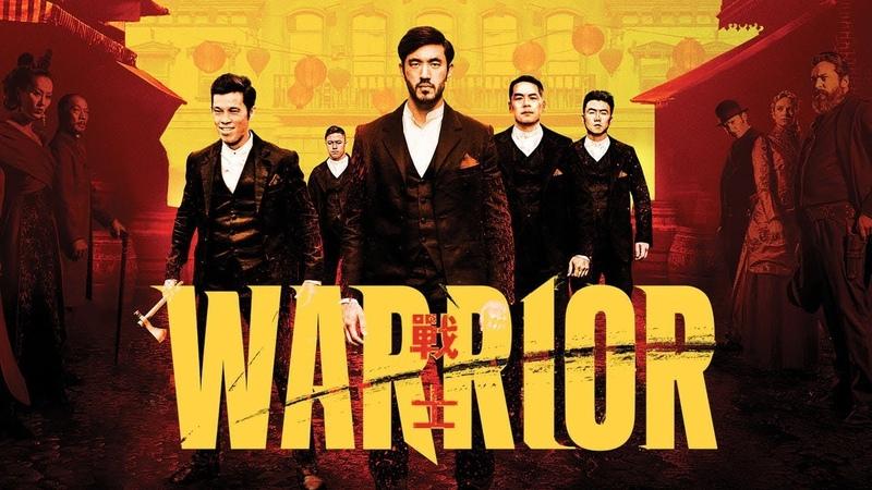 Воин потрясающий сериал про мастера боевых искусств из Китая