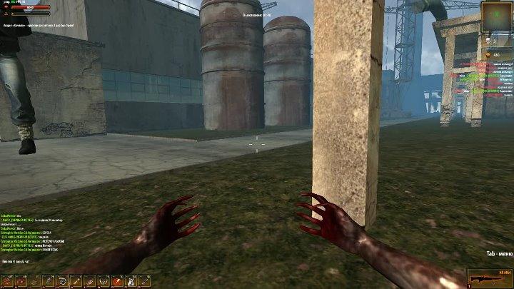 Читер с 31 уровнем GokuPineda,зомби режим...прыгает на крыши и заборы,стреляет от туда в игроков