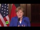 Die Nachkriegsordnung ist zu Ende! Gemeinsame internationale Pressekonferenz 27.04.2017 mit US-Präsident Donald Trump! Aussage v