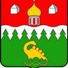 """Администрация МО""""Котласский муниципальный район"""""""