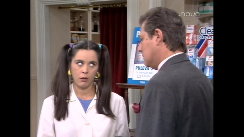 Дежурная Аптека. 2 сезон. 1 серия. Телесериал. 1992