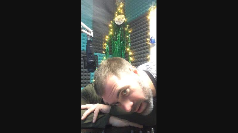 Графский и Морянин на «Полезном Радио»! С Днём Лохматых!