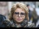 Сегодня скончался супруг Валентины Матвиенко!