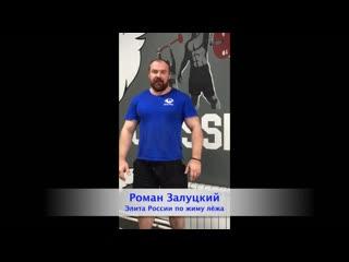 Приглашение на ЯРОСТЬ МИНОТАВРА от Романа Залуцкого