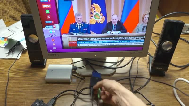 Переходник-конвертер из HDMI на VGA с аудио - Как подключить к старому монитору устройство с HDMI
