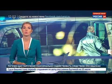 ФСБ приехала в Роскосмос для обысков. Речь идет об утечки секретных технологий за рубеж