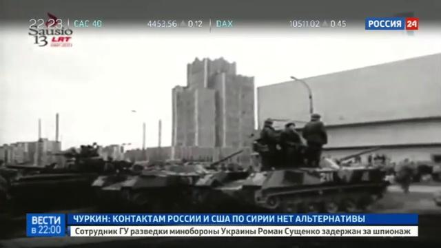 Новости на Россия 24 • Путь к независимости суд в Вильнюсе обвиняет во всем россиян