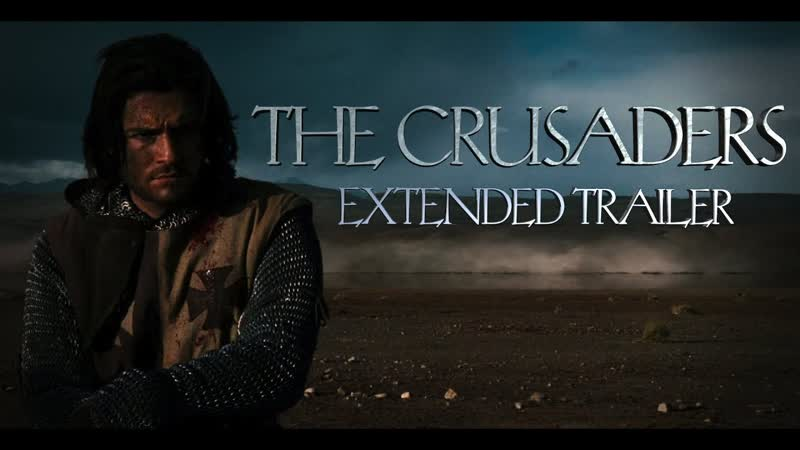 HBO The Crusaders Extended Trailer (october 2018)