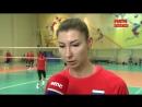 Реальный спорт Волейбол Выпуск от 23 08 2018