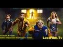 13.1 Шайка поднимает бар Пэдди с колен.LostFilm.tv (2018)