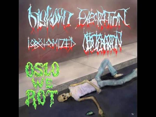 Execration Entheogen
