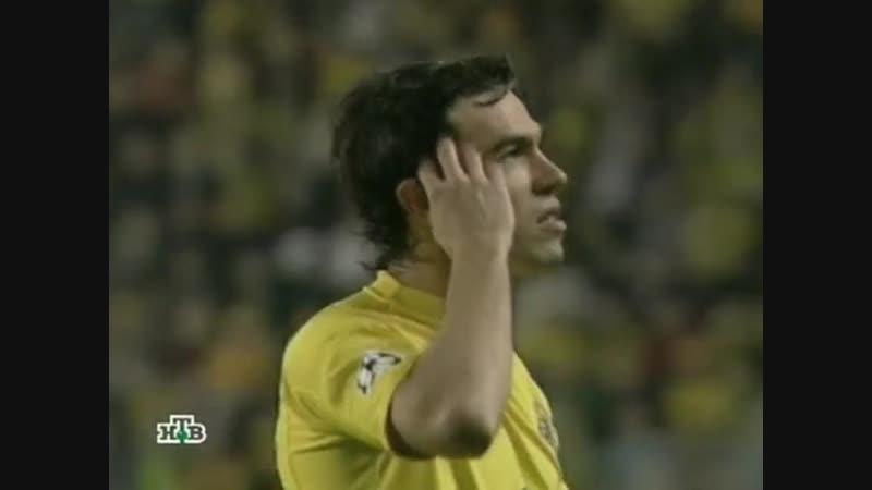 202 CL 2005 2006 Villarreal CF Inter 1 0 04 04 2006 HL