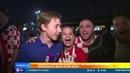 Злой рок: футбольный неудачник Мик Джаггер накликал поражение Англии от Хорватии
