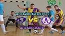 АлтайСоккер (Барнаул) - Алтайкрайэнерго (Барнаул). Супер-лига. 8 тур. АКАМФ